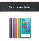 Concours gratuit : Spécial pour la rentrée, Un iPod Nano