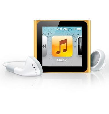 Concours gratuit : Gagnez un iPod nano