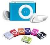 Concours gratuit : Gagnez un MP3