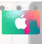 Concours gratuit : Gagnez une carte-cadeau Apple Store de 25$