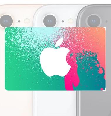 Concours gratuit : Gagnez une carte-cadeau Apple Store de 20$