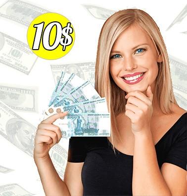 Concours gratuit : Un prix de 10$ en argent comptant